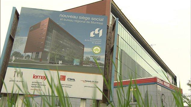 Le siège social de la Commission de la construction du Québec, en construction