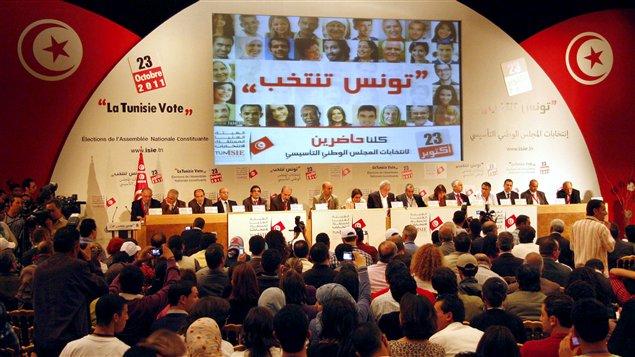 La conférence de presse d'annonce des résultats électoraux à Tunis, en Tunisie