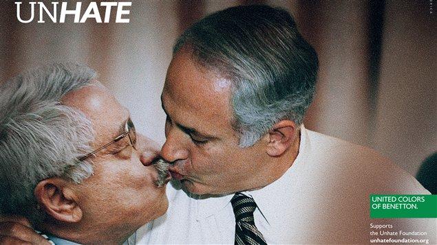 Cet autre montage montre le président de l'Autorité palestinienne Mahmoud Abbas et le premier ministre israélien Benyamin Nétanyahou.