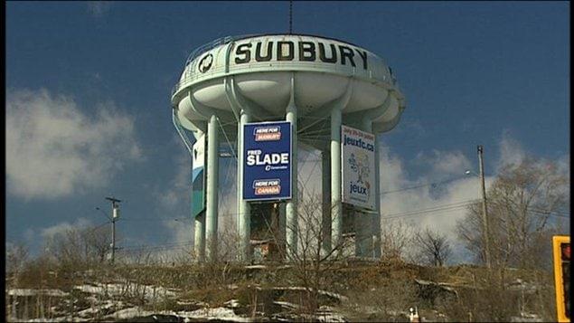 L'autre château d'eau de Sudbury, le plus gros, a été vendu à un entrepreneur privé