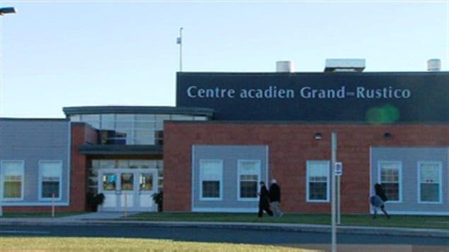 Centre acadien Grand-Rustico