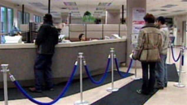 Bureau d'assurance-emploi