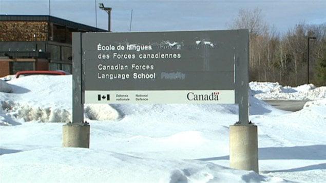 L'École de langues des Forces canadiennes est située au centre Asticou, à Gatineau