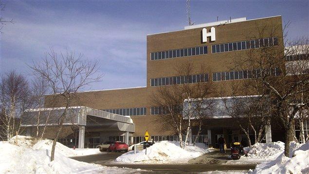 L'hôpital d'Edmundston