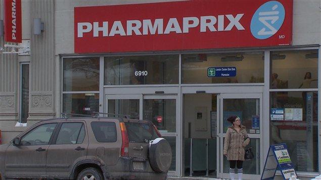 Une pharmacie Pharmaprix