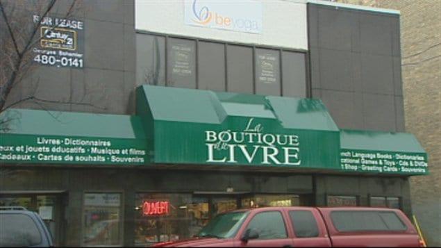 La façade de la Boutique du livre, dans le quartier Saint-Boniface de Winnipeg