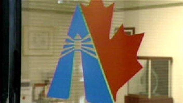 Agence de promotion économique du Canada atlantique