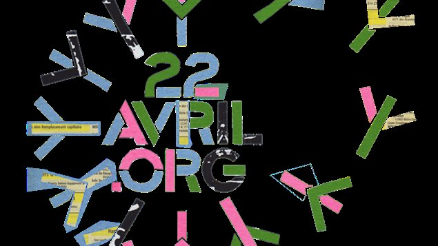 Logo du 22 avril