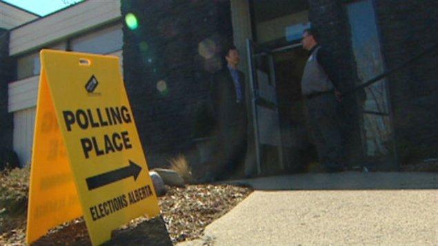 Publication de la liste des bureaux de vote non fonctionnels lors