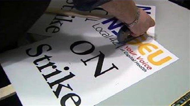 Grève possible de travailleurs de la santé à Halifax