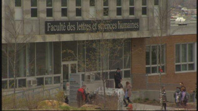 La Faculté des lettres et sciences humaines de l'Université de Sherbrooke