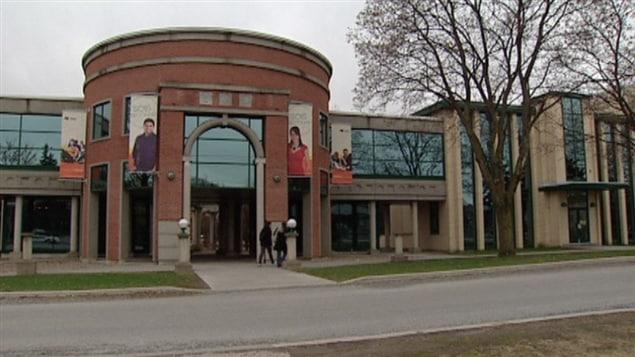 L'Université du Québec en Outaouais (UQO).