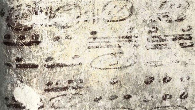 Un calendrier maya