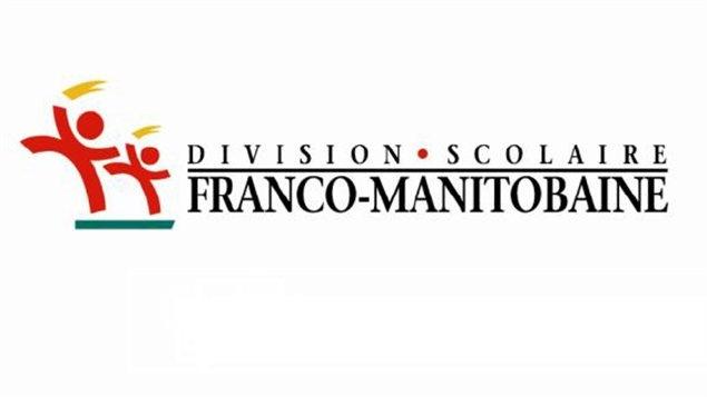 Le logo de la Division scolaire franco-manitobaine