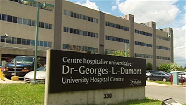 L'hôpital Dr-Georges-L.-Dumont de Moncton.