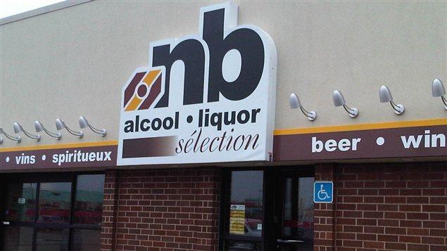 Une succursale d'Alcool NB.