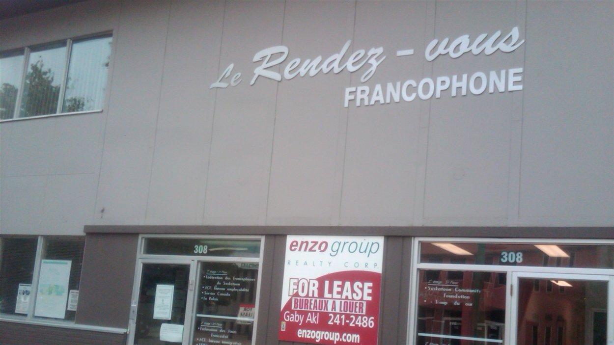 L'extrérieur de l'édifice du Rendez-vous francophone à Saskatoon.