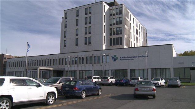Hôpital de Gaspé