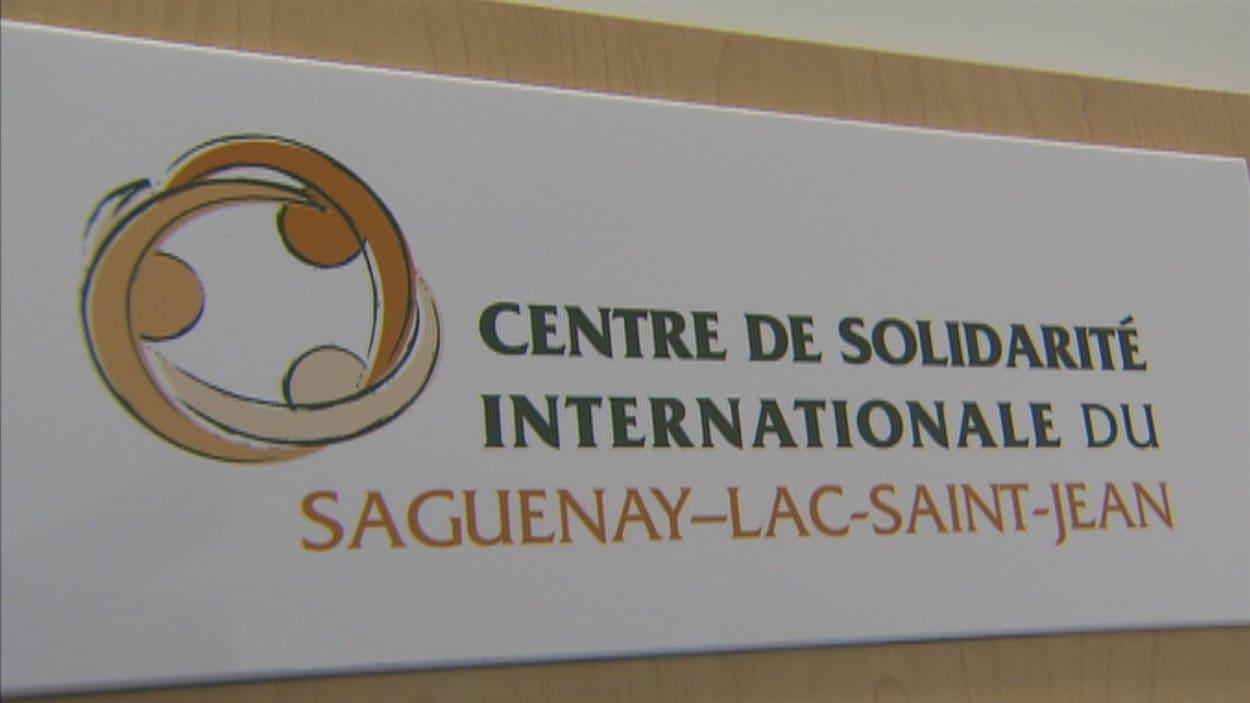 Le Centre de solidarité internationale du Saguenay-Lac-Saint-Jean