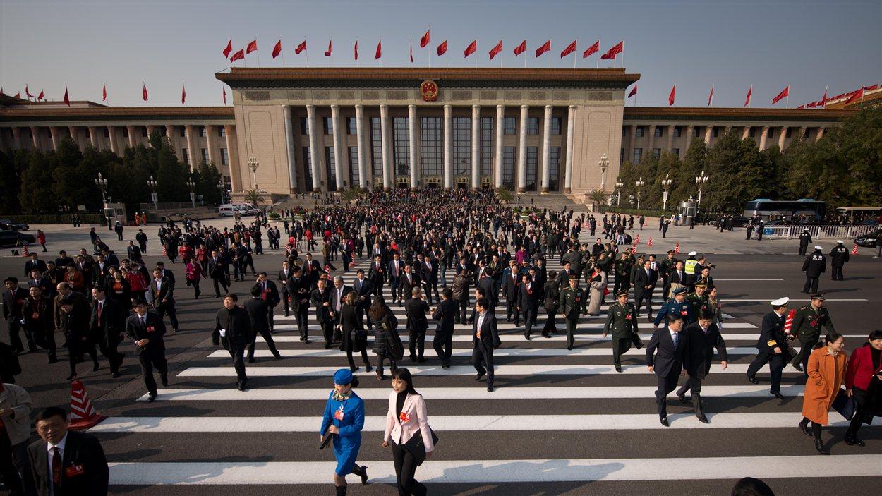 Le Palais du peuple de Pékin en Chine