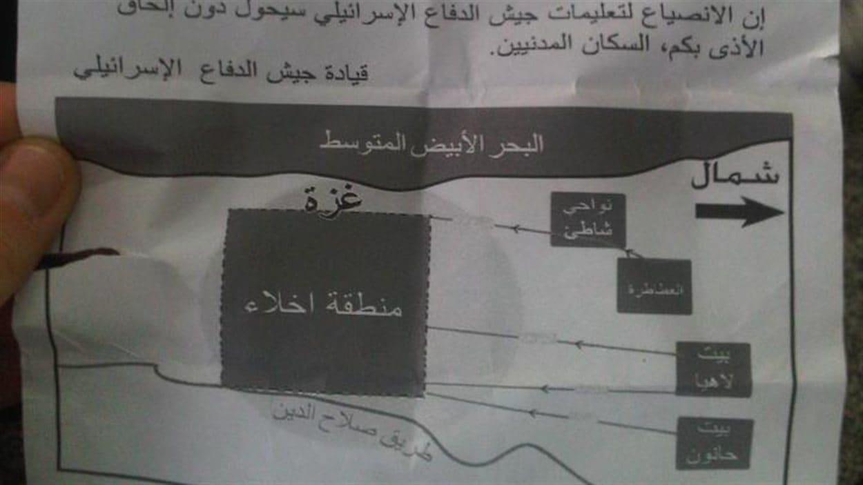 Un avis d'évacuation largué par avion dans Gaza.