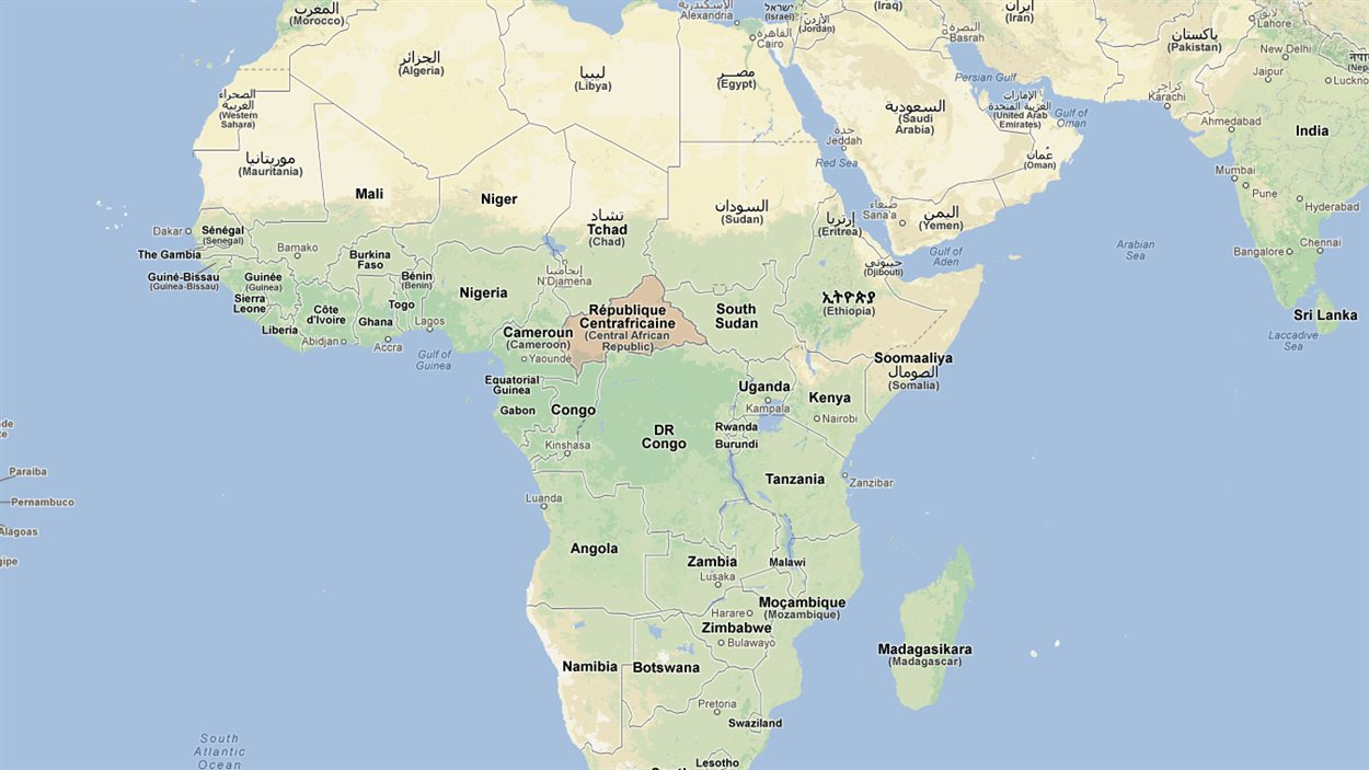 La République centrafricaine