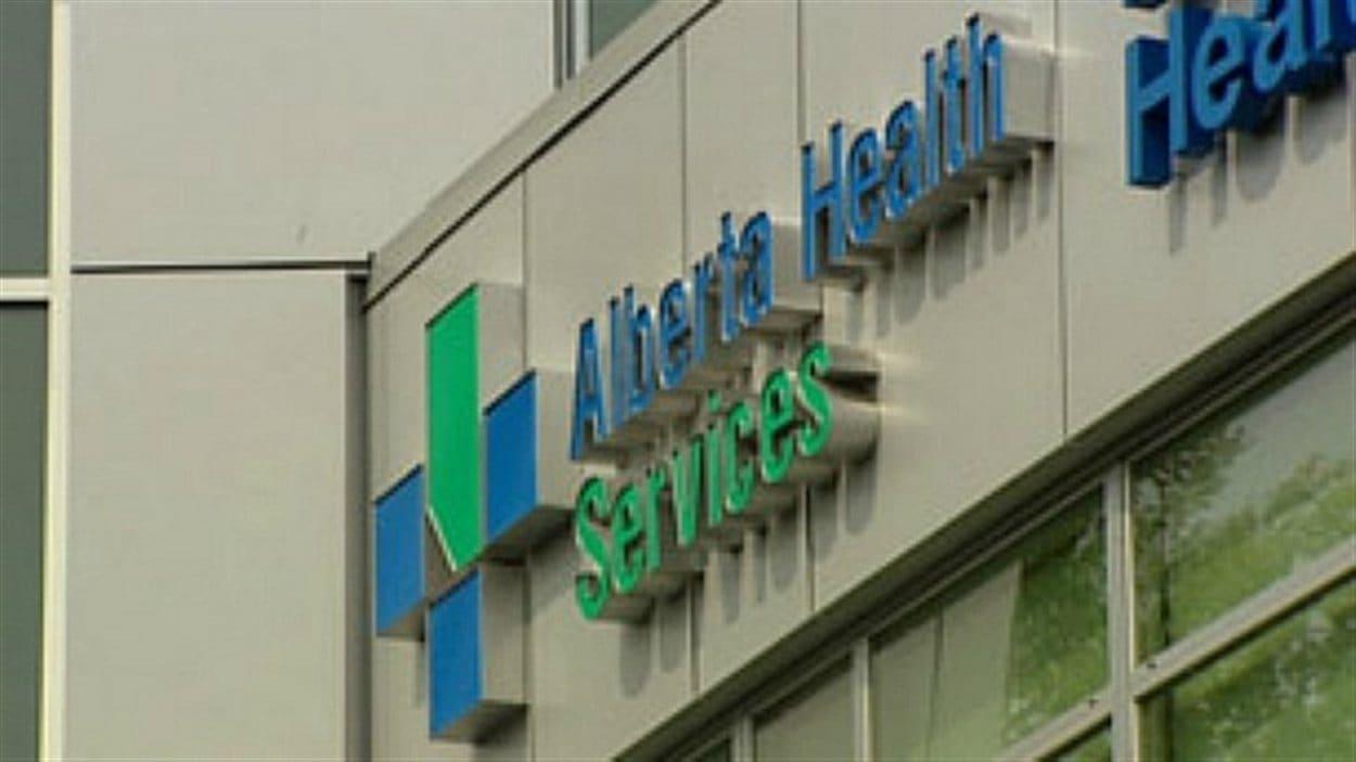 Services de santé Alberta (AHS)