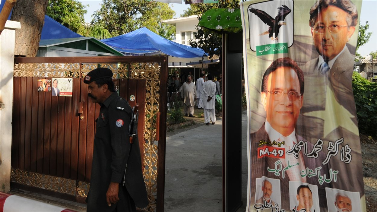 L'entrée du siège du parti de l'ancien président Pervez Moucharraf à Islamabad