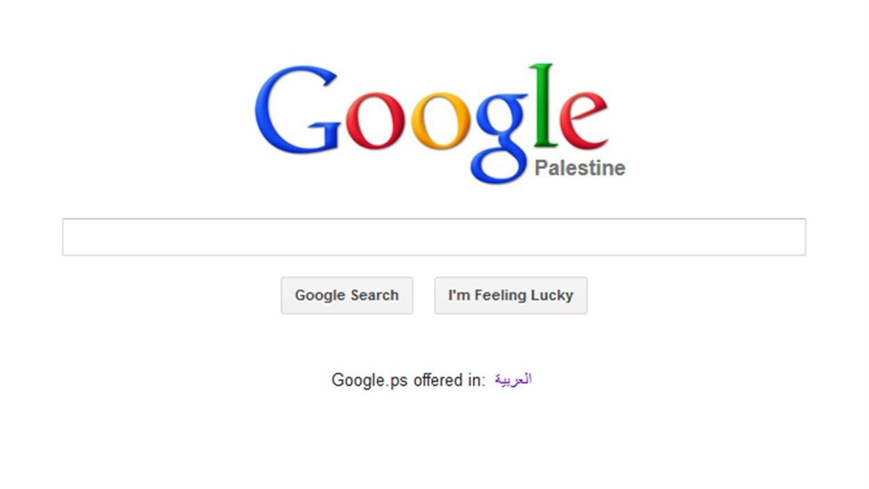 La version palestinienne de Google ne porte plus la mention « Territoires palestiniens »