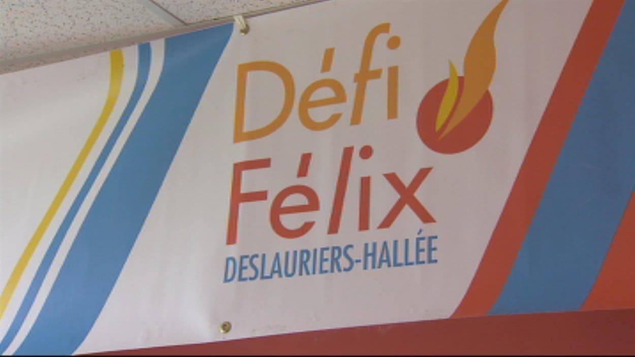 Un fonds dédié à Félix Deslauriers-Hallé voit le jour.