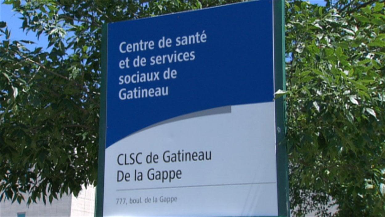 Le Centre de santé et de services sociaux (CSSS) de Gatineau élimine le tiers de ses postes d'organisateurs communautaires.