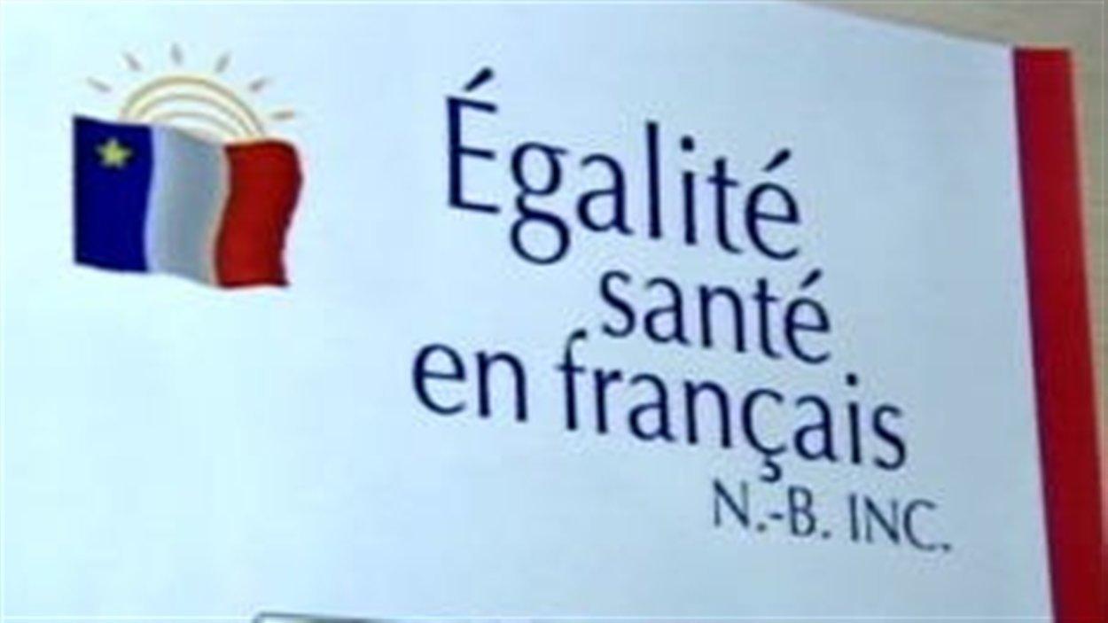 Égalité santé en français