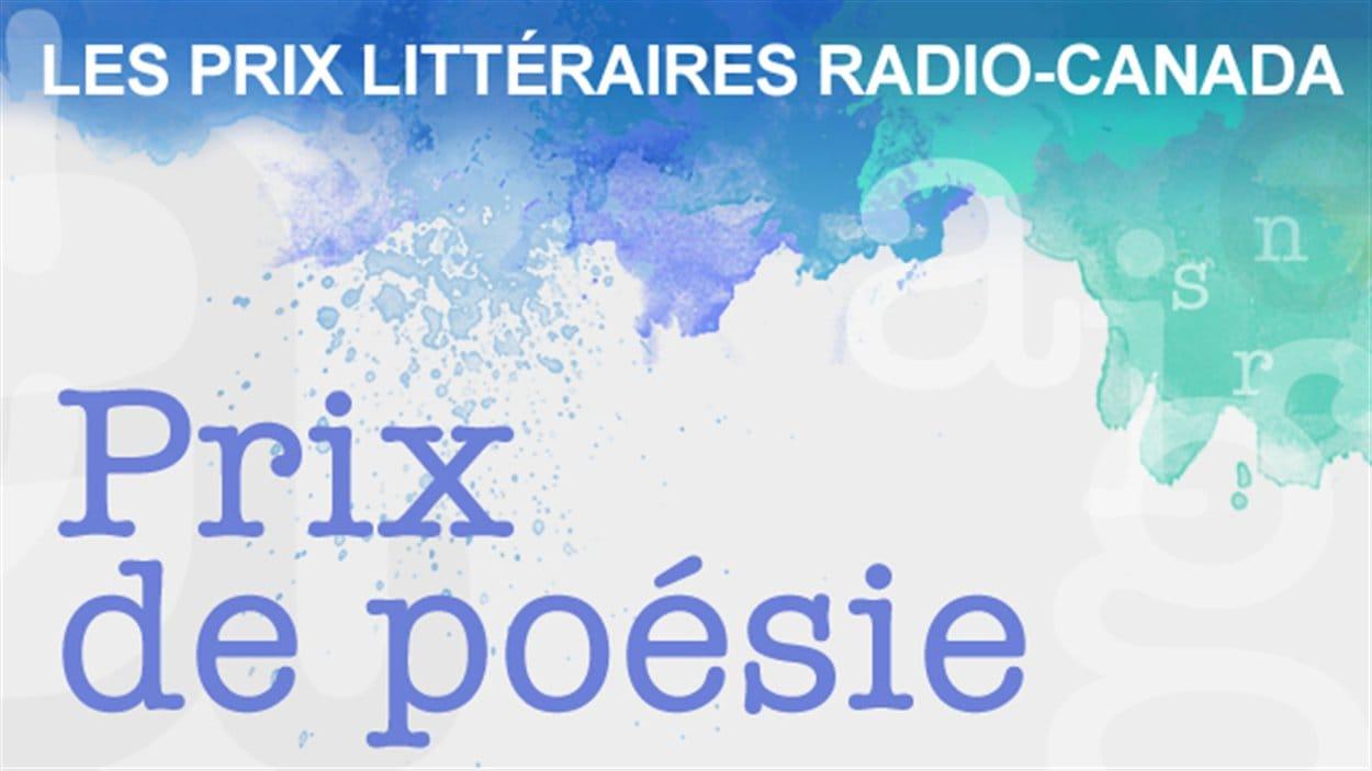Prix de poésie Radio-Canada