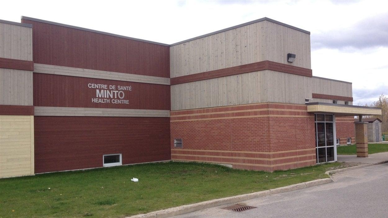 L'ACFO aimerait que le Centre de santé Minto abrite le bureau satellite du Centre de santé communautaire.