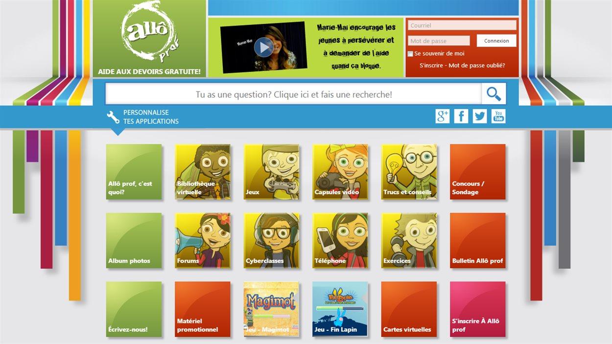 Nouveau site web d'Allô prof