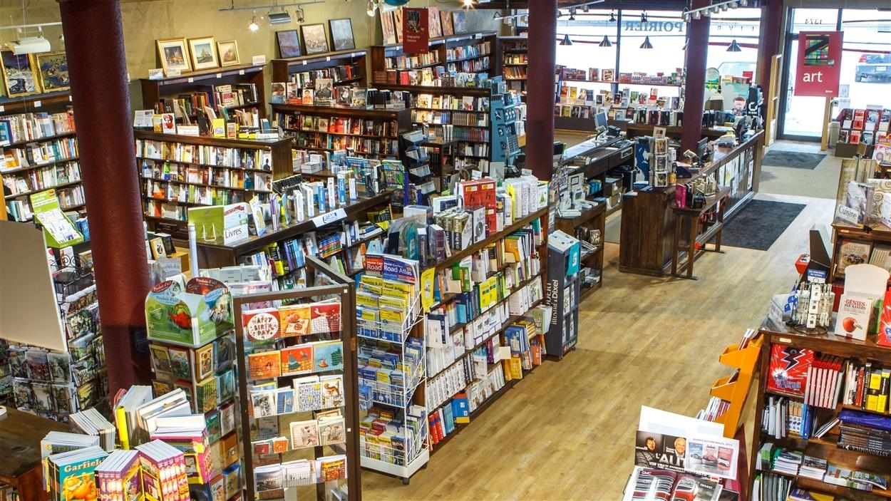 Une vue de la Librairie Poirier, à Trois-Rivières.