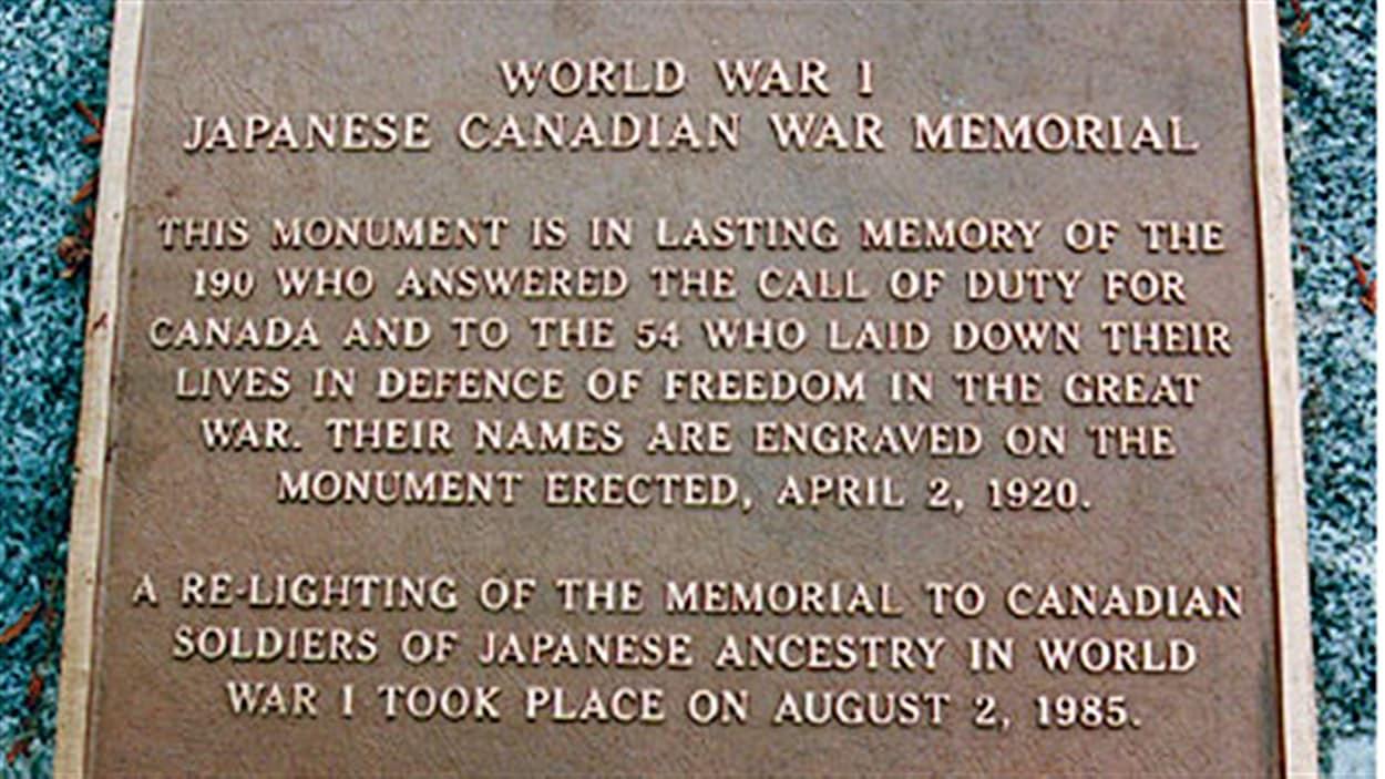 Plaque de bronze du cénotaphe rendant honneur aux soldats canadiens d'origine japonaise.