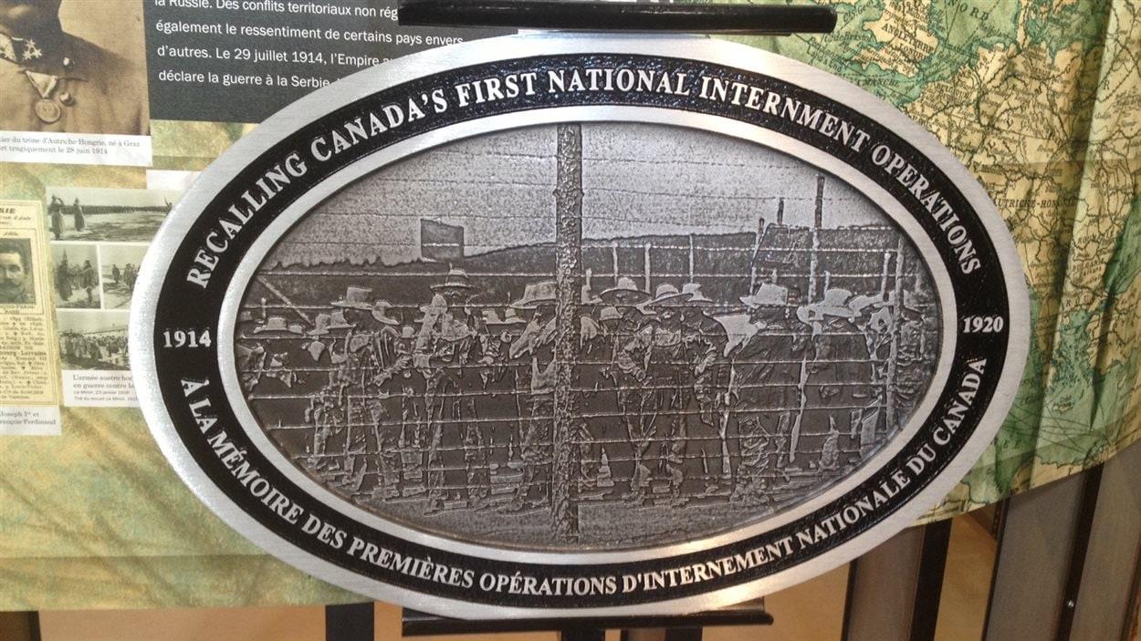 Plaque à la mémoire des premières opérations d'internement nationale du Canada