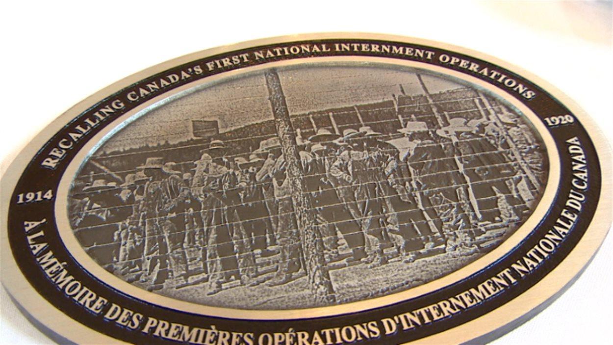 Une des plaques dévoilées le 22 août 2014 en mémoire des milliers de personnes d'origine ukrainienne, roumaine, slovaque, tchèque, hongroise, polonaise et allemande internées dans les 24 camps d'internement à travers le Canada durant la Première Guerre mondiale.