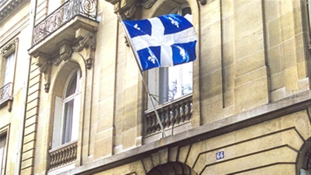 La façade de la Délégation générale du Québec à Paris, au 66 rue Pergolèse