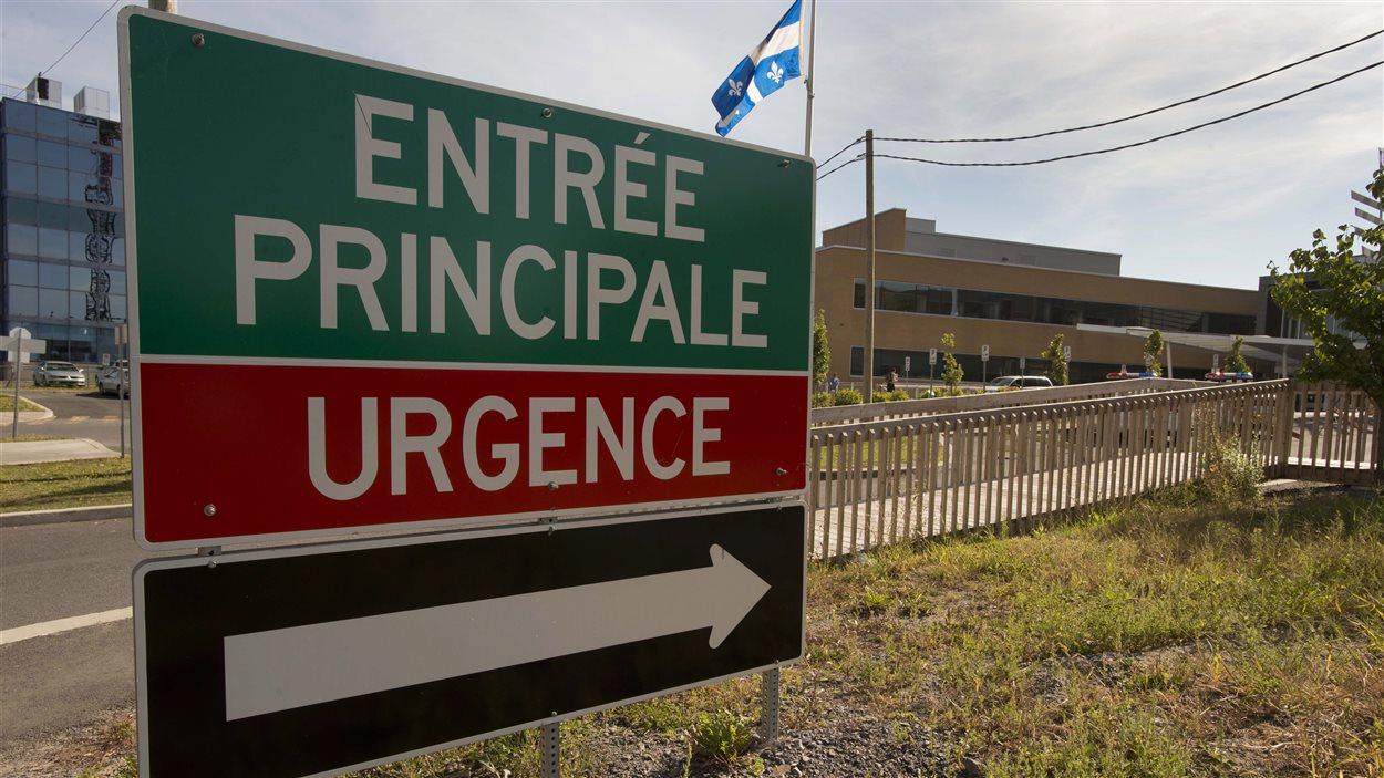 L'entrée principale de l'urgence de l'Hôpital Charles Lemoyne