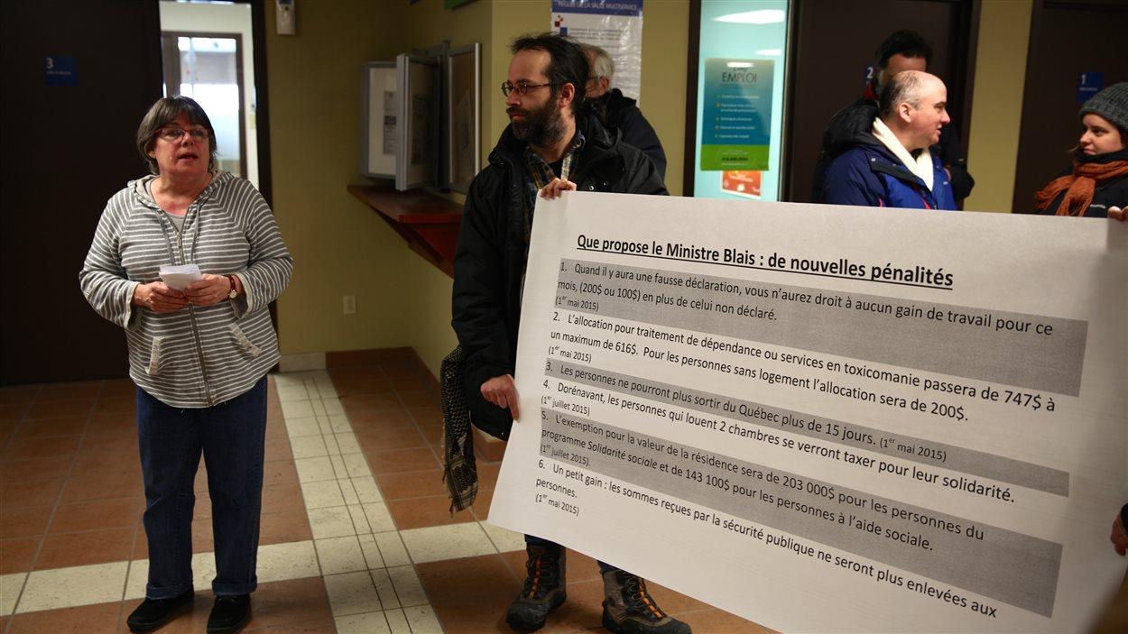 Des manifestants se sont fait entendre mercredi à Québec.