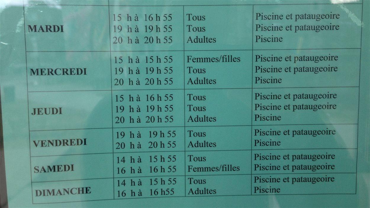 La piscine Saint-Roch de l'avenue Ball dans Parc-Extension offre deux plages horaires pour filles et femmes uniquement.