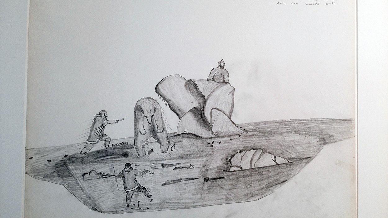 Un des 1842 dessins inuits de 1964