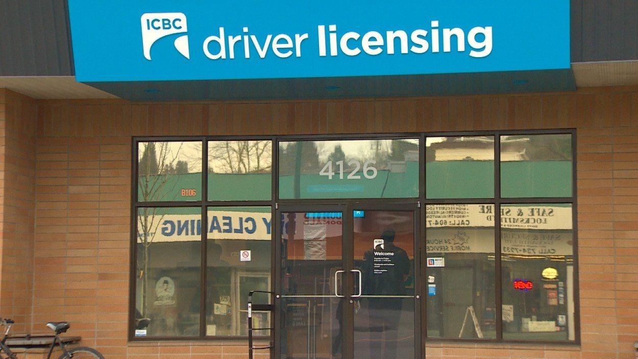 Le bureau d'examen d'ICBC de Point Grey à Vancouver.