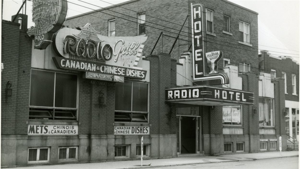 Le restaurant Radio Grill, à Rouyn-Noranda (archives)