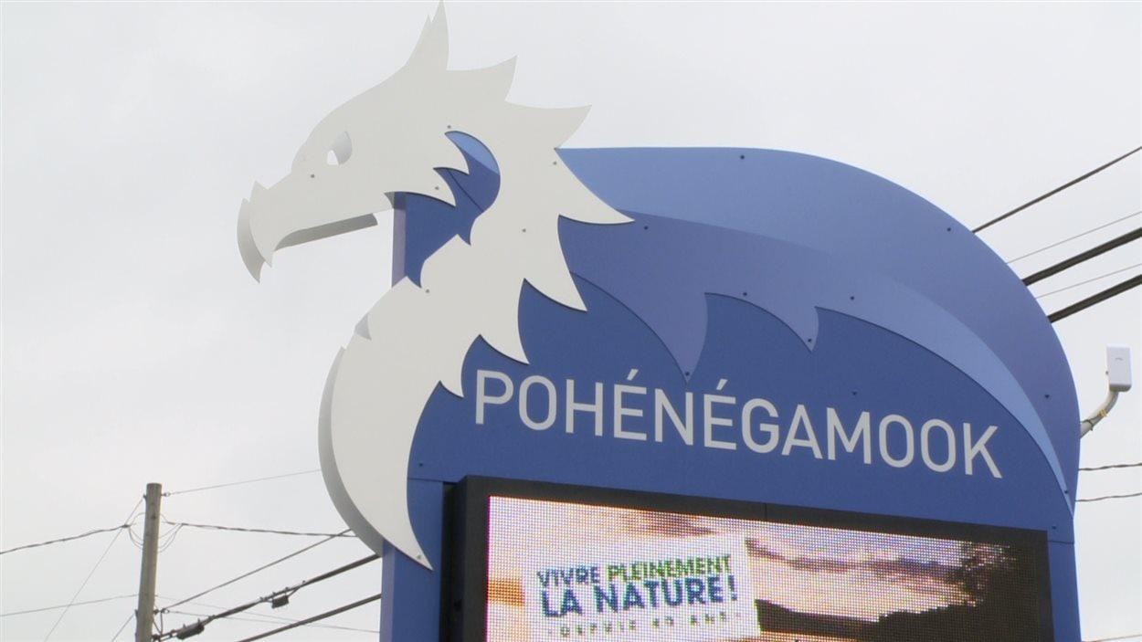 Le nouvel emblème de Pohénégamook