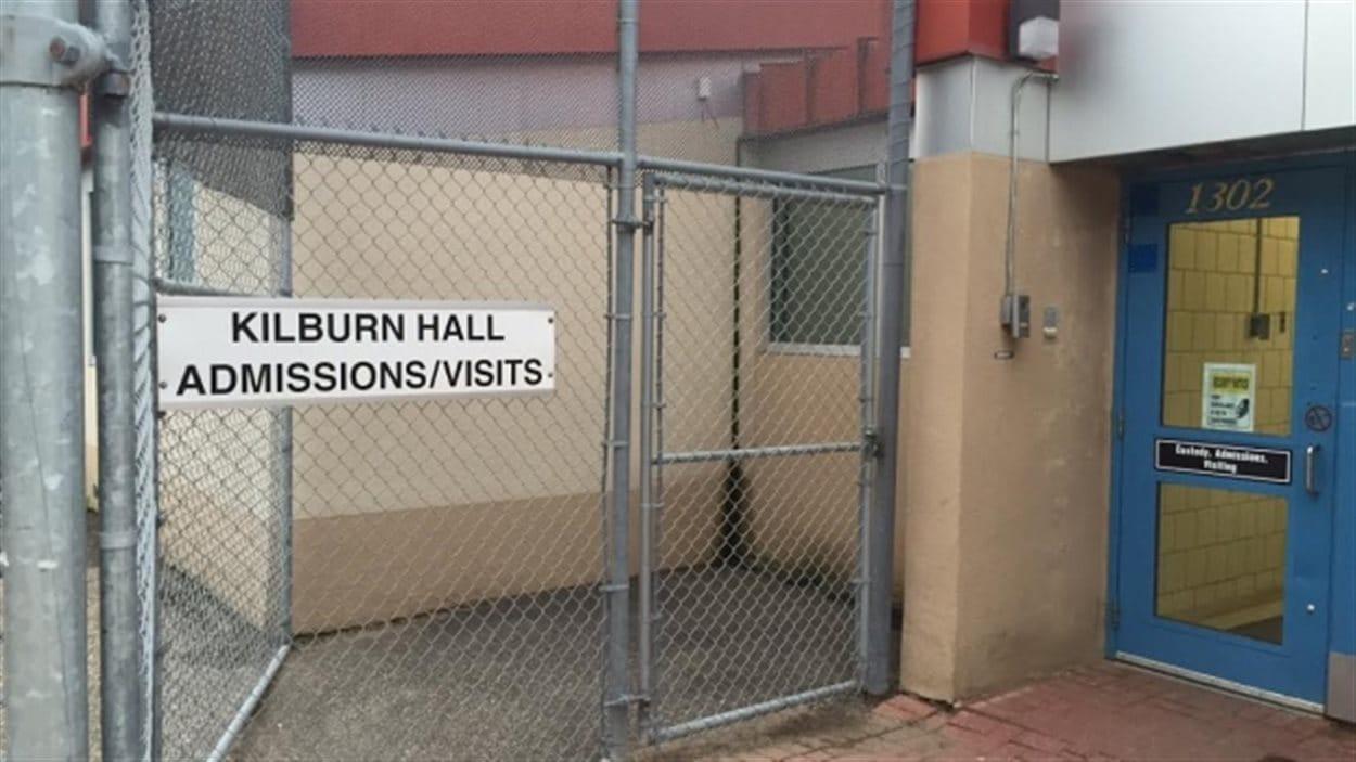 Le Bureau provincial du coroner mènera une enquête sur le décès d'un adolescent de 17 ans au centre correctionnel pour jeunes Kilburn Hall.