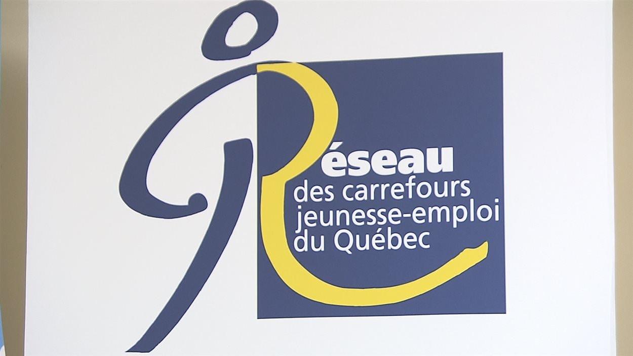 Logo du Carrefour jeunesse-emploi du Québec