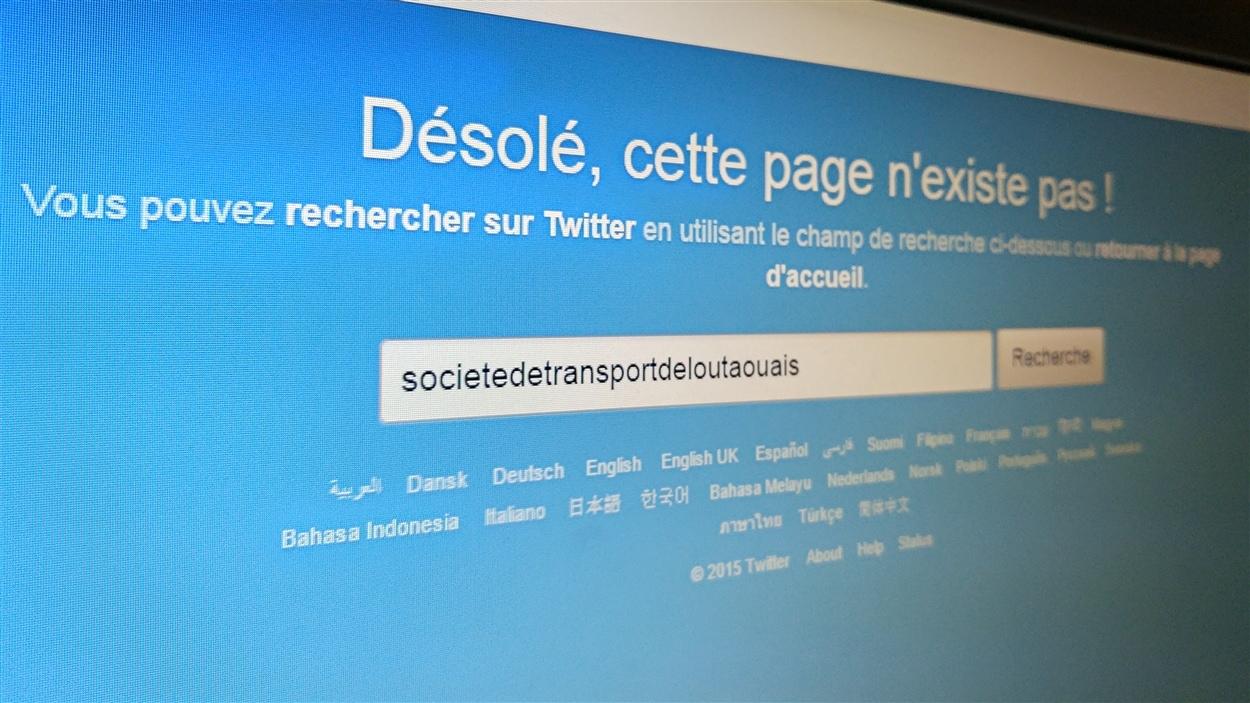 La Société de transport de l'Outaouais (STO) n'a toujours pas de compte Twitter.